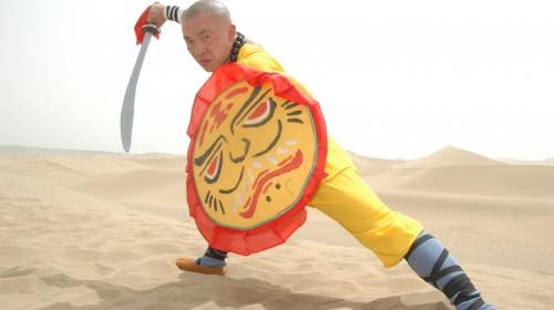 Kung-fu Shaolin